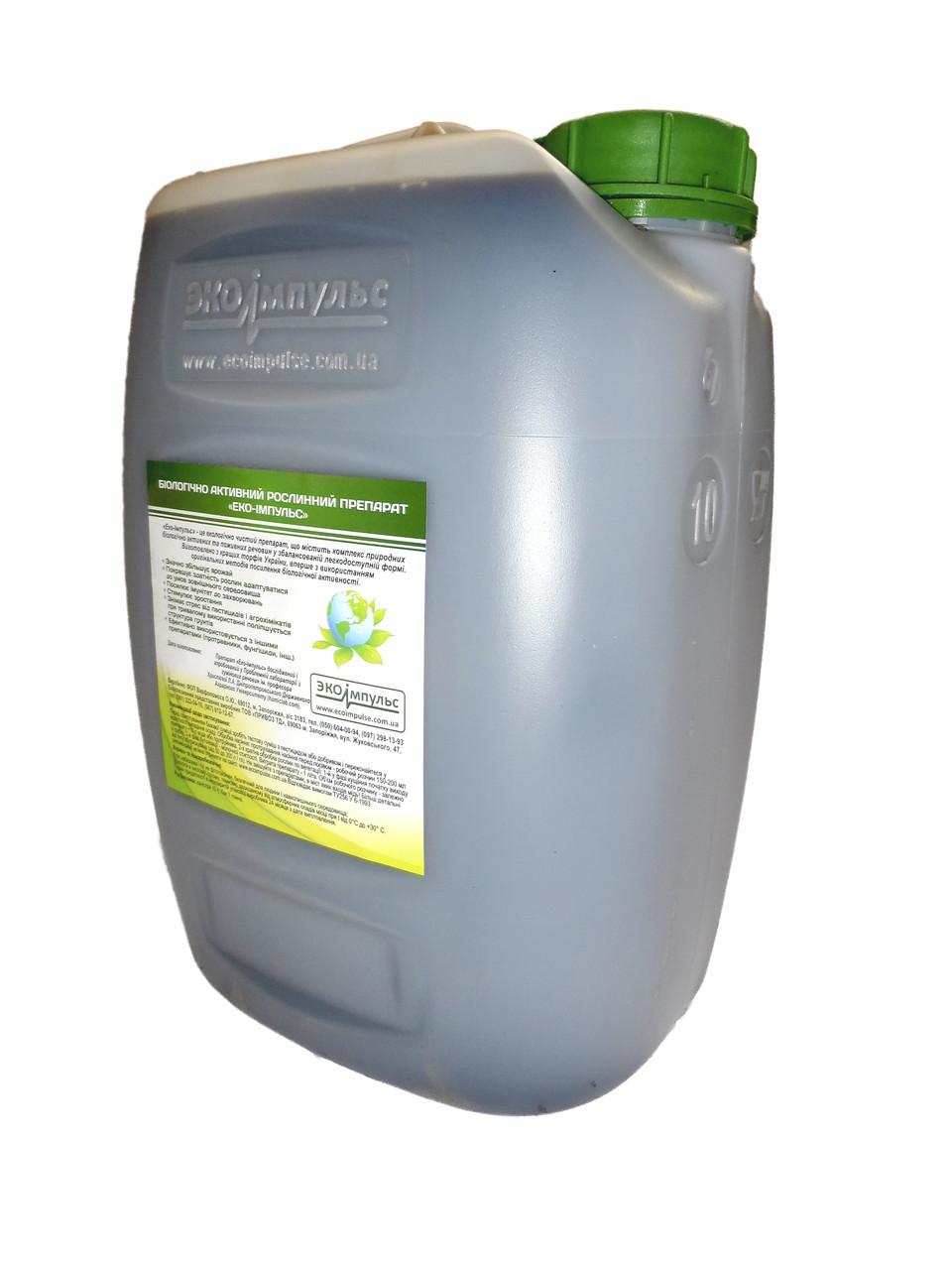 Органическое удобрение Гумат ECOimpuls (10л)