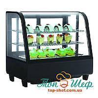 Холодильная витрина EWT INOX RTW-100L, фото 1