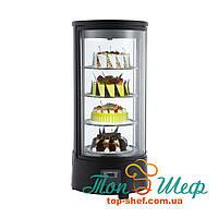Холодильная витрина EWT INOX RTС-72L, фото 1