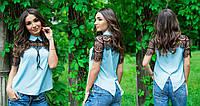 Голубая женская летняя блуза с коротким рукавом и черным кружевом на плечах . Арт-4114/85