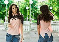 Нежная женская летняя блуза цвета пудры с коротким рукавом и черным кружевом на плечах . Арт-4114/85