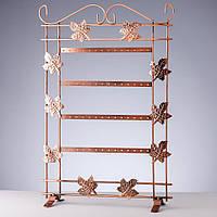 (34х22 см) Подставка для сережек и украшений Листья медные