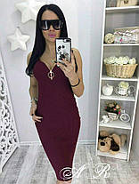 Шикарное платье, сарафан, размер единый 42-46, фото 3