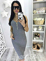 Шикарное платье, сарафан, размер единый 42-46, фото 2