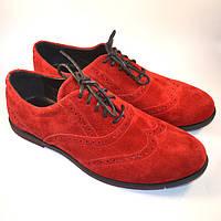 Красные туфли броги оксфорды мужские замшевые Rosso Avangard Romano Special  Red Solferino Vel e9d22a471fe96