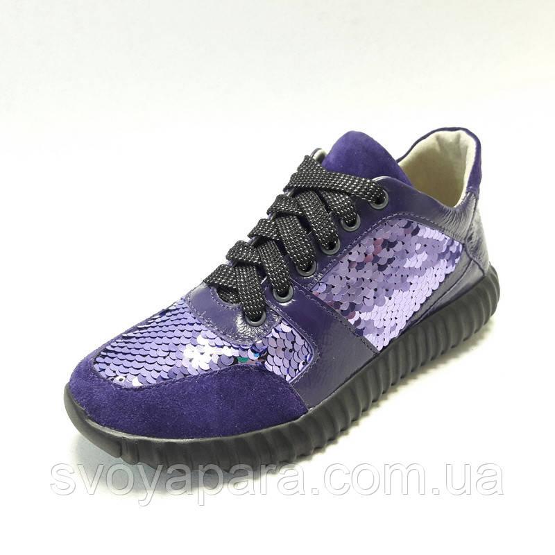 Кроссовки для девочек сиреневые с пайетками замшевые (03412)