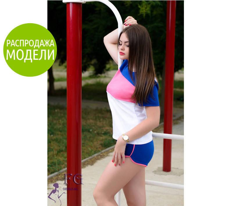 "Спортивный костюм летний ""Silvia"" - распродажа"