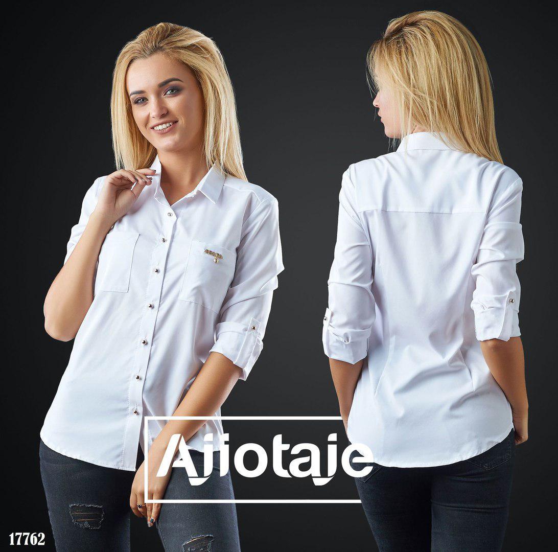 1ce717a7051 Белая женская блузка-рубашка на пуговицах с длинным рукавом. Арт-4116 85