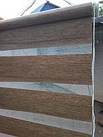 Рулонные шторы День - Ночь Меланж Н-1 40×150 см. Акционная цена!
