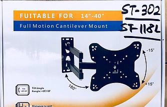 Кронштейн ST-302 диагональ 14-40дюйма