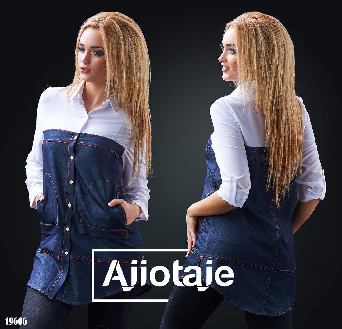 54b07cc5fa4 Синяя женская комбинированная рубашка-туника на пуговицах с белой вставкой  и рукавом 3 4