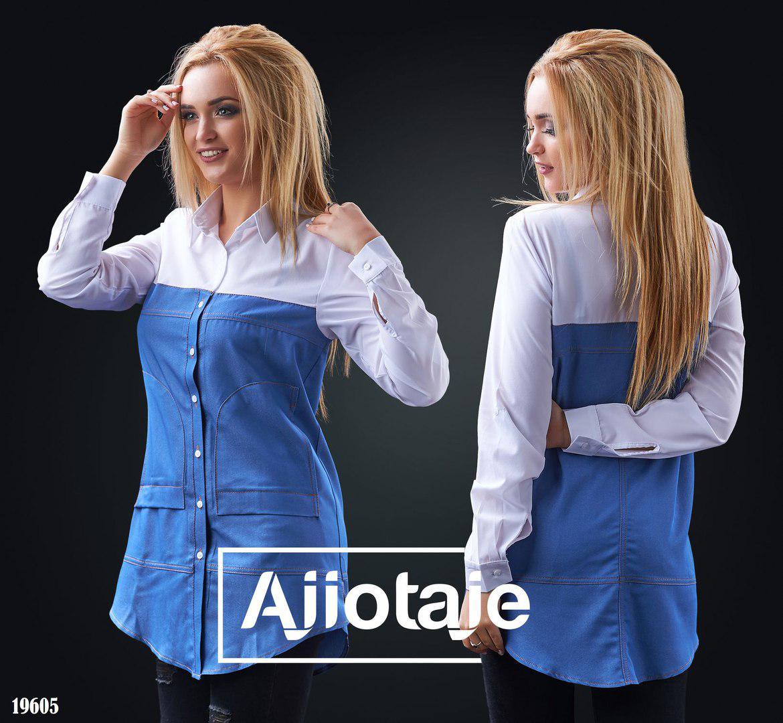 99097a117d2 Голубая женская комбинированная рубашка-туника на пуговицах с белой вставкой  и рукавом 3 4