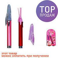 Устройство для завивки ресниц micro touch eyelash curler, завивка ресниц, прибор для ресниц, уход за ресницами