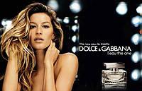 Dolce & Gabbana L'Eau The One,100 мл копия