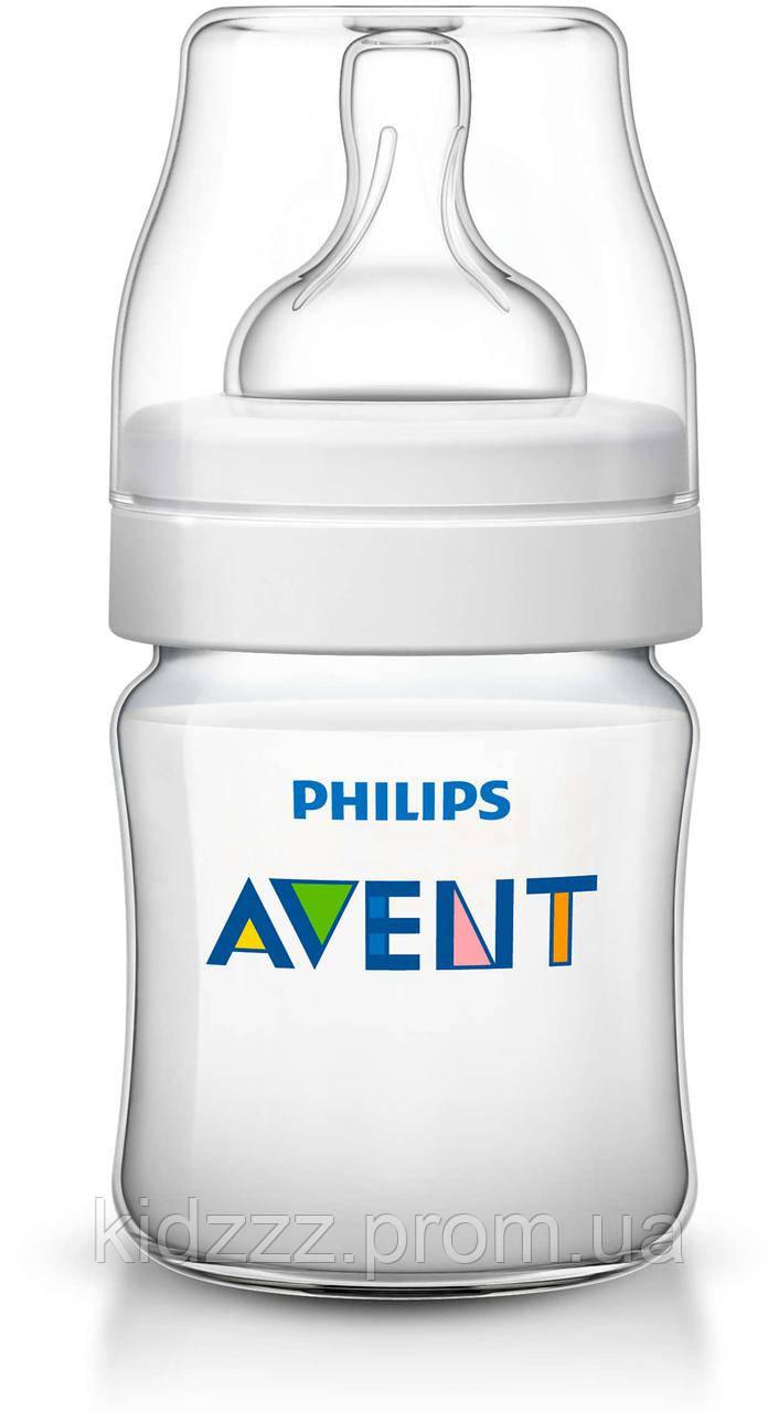 Детская бутылочка для кормления Anti-colic Philips AVENT Classic+  125  мл (Филипс Авент)