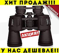 Мощный бинокль Canon 20x50 с чехлом, Водонепроницаемый, бинокль кенон, бинокль 50 на 20, бинокль опт и розница