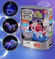 Light Up Links Детский светящийся конструктор