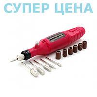 Фрезер 13000 оборотов Y.R.E. 9W фрезер ручка, мини фрезер, фрезер для ногтей, фрезер для маникюра