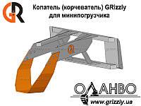 Копатель (корчеватель) GRizzly для минипогрузчика