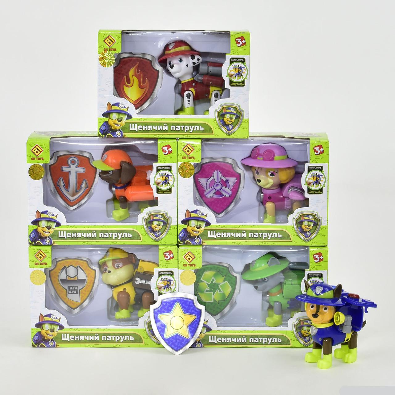 """Герої СН 701 """"Щенячий Патруль"""" різних видів, в коробці"""