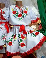 Детские и подростковые вышиванки в Украине. Сравнить цены e44391b5c216b
