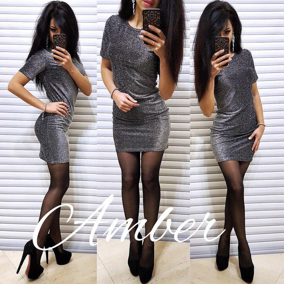 """Платье """"люрекс"""" стильное и красивое, размер S M"""
