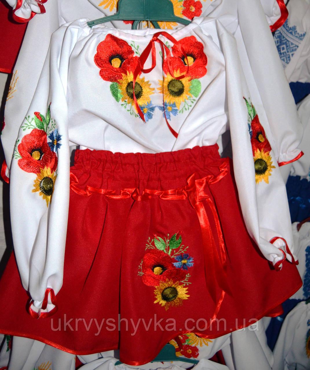 дитячий костюм з вишивкою