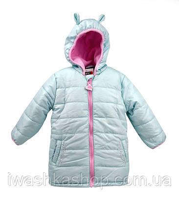 Демисезонная куртка для девочки Ergee на рост 86