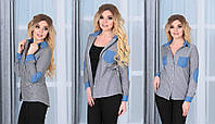 Серая женская рубашка в спортивном стиле с джинсовыми карманами и заплатками на рукавах. Арт-4119/85