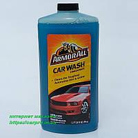 Шампунь концентрат антикоррозийный с добавками для восстановления цвета ArmorAll Car Wash Concentrate 710ml