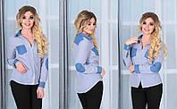 Голубая женская рубашка в спортивном стиле с джинсовыми карманами и заплатками на рукавах. Арт-4121/85