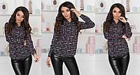 Черная женская рубашка с длинным рукавом и принтом Газета. Арт-4125/85