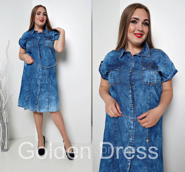 bbb99975af1 Купить Женское джинсовое платье с декором