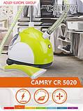 Утюг паровой Camry CR 5020, фото 4