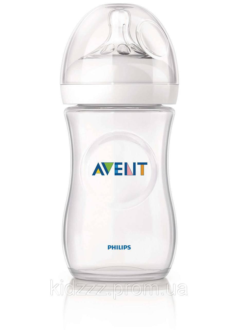 Бутылочка для кормления Philips AVENT Natural 2.0 330 мл (Филипс Авент)