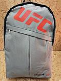 Рюкзак конверс UFC-REEBOK Унисек спортивный городской спорт стильный оптом, фото 3