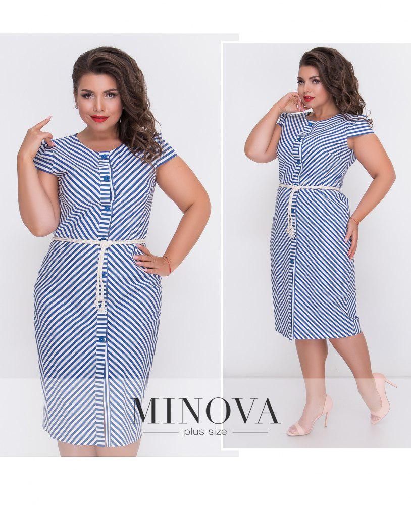 346e1e82321 Летнее платье-футляр в диагональную полоску с короткими рукавами р ...