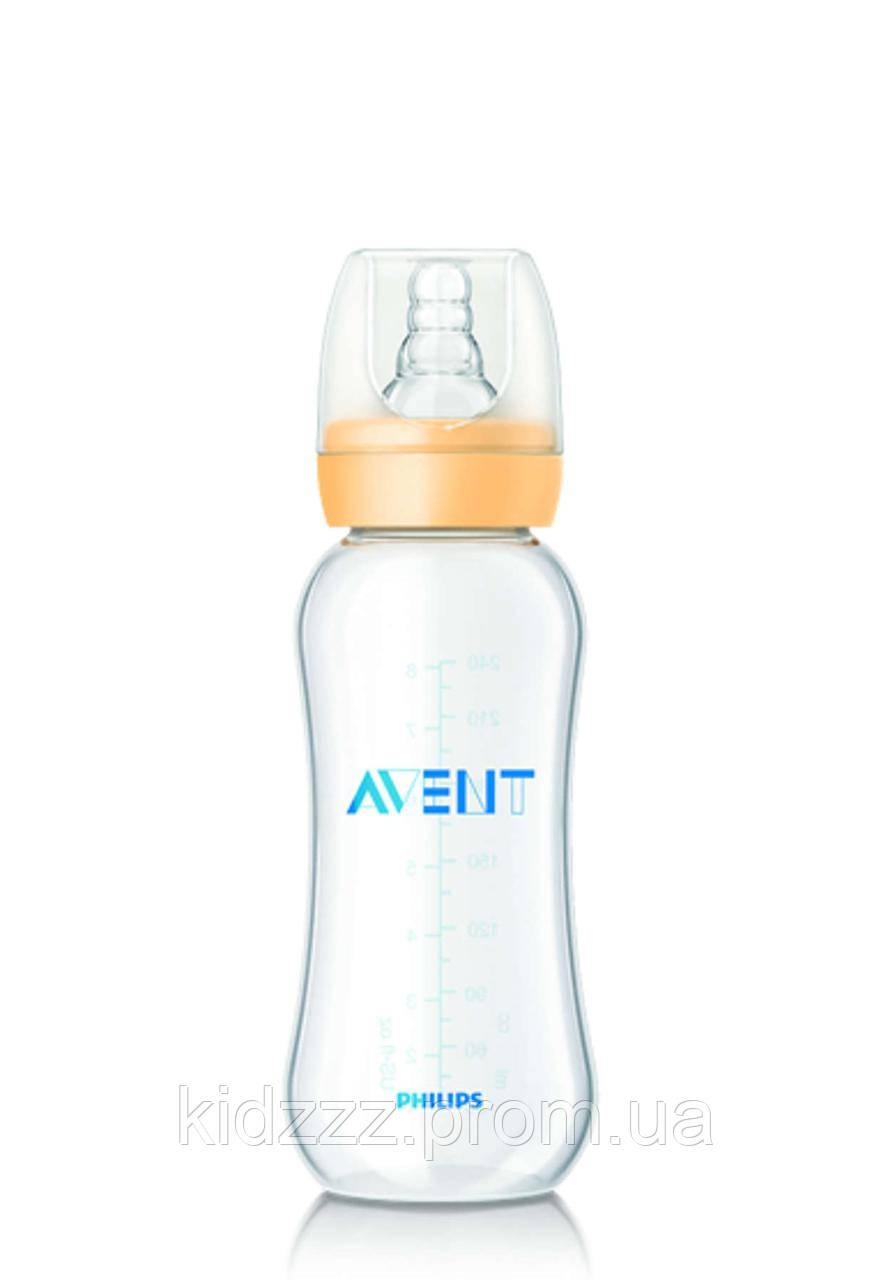 Детская бутылочка для кормления Philips AVENT Стандарт 240 мл (Филипс Авент)