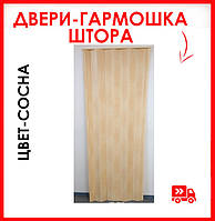 Двери-гармошка глухая  штора - цвет сосна!
