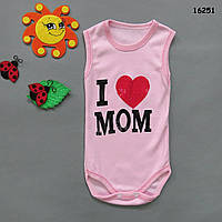 Боди-майка I Love mom для девочки.  18 мес;  2, 4 года, фото 1