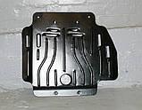 Защита картера двигателя Lexus LX570  2007-, фото 3
