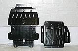 Защита картера двигателя Lexus LX570  2007-, фото 2