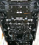 Защита картера двигателя Lexus LX570  2007-, фото 4