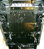 Защита картера двигателя Lexus LX570  2007-, фото 5