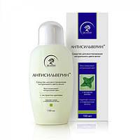 Антисильверин средство для восстановления натурального цвета волос,Антиседин, с экстрактом крапивы