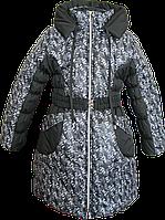 Зимнее пальто для девочки. 122, 128, 140