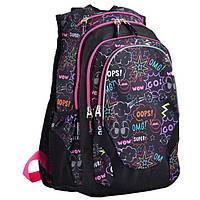 Рюкзак (ранец) школьный 1 Вересня YES 554934 OMG T-27 46*37*20см