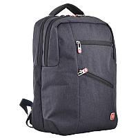 Рюкзак (ранец) школьный 1 Вересня Yes 555398 Biz 40*28*13см