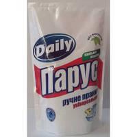 """Стиральный порошок универсальный """"Парус Daily"""" для ручной стирки 450гр"""