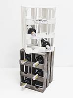 Подставка для вина ящик на 6 бутылок вертикальный